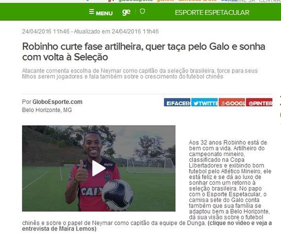 罗比尼奥:踢中超难入选国家队 外援提升本土球员