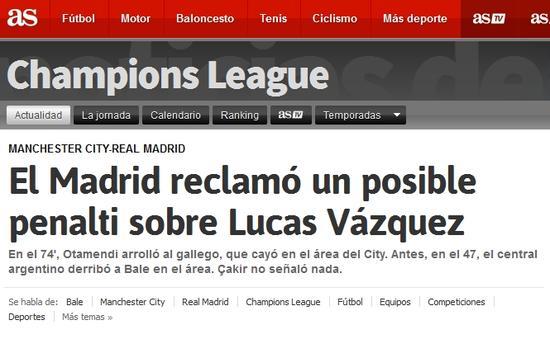 《阿斯报》:皇马索要点球,然而裁判未吹罚
