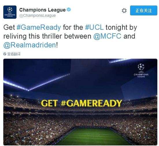 皇马vs曼城竞赛之前,欧足联更新推特...