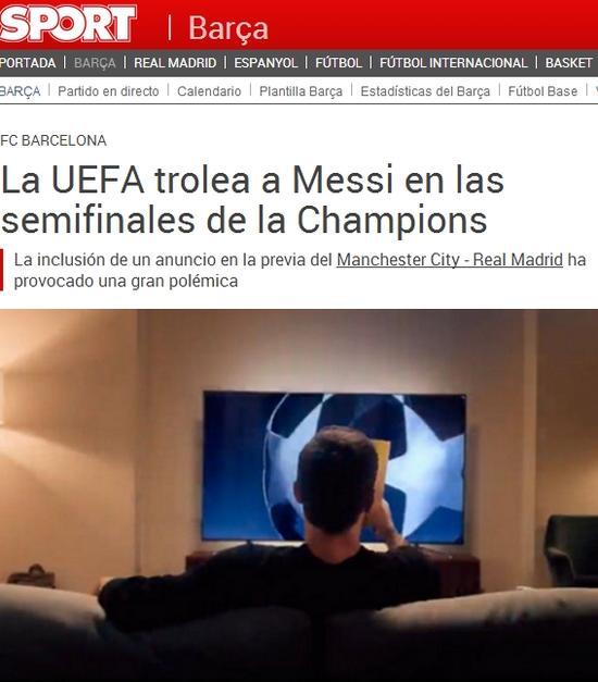 《逐日体育报》批判欧足联