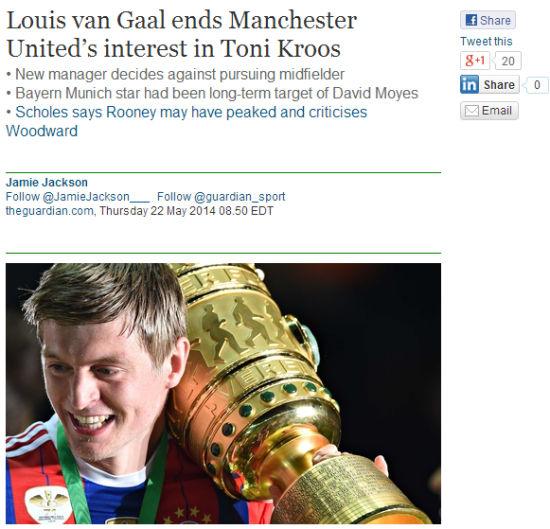 去年《卫报》消息称范加尔否决克罗斯的交易