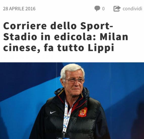 意媒曝恒大或交易J马至AC米兰 里皮成幕后推手