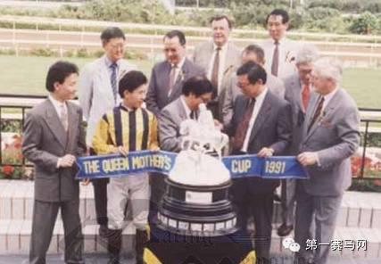 """1991年5月26日,""""夸姣世界(Wonderful World)""""染指皇太后杯"""