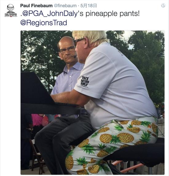 达利的菠萝裤