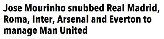 穆帅拒绝了五家俱乐部