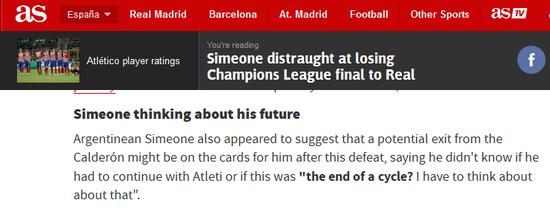 《阿斯报》:西蒙尼表示要考虑自己的未来