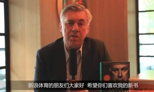 安帅:中国球员最好去欧洲踢球