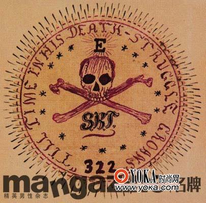骷髅会标志