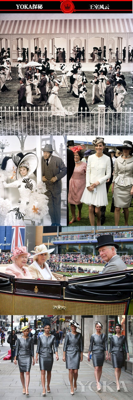 英国致力保留这种古典主义的贵族活动