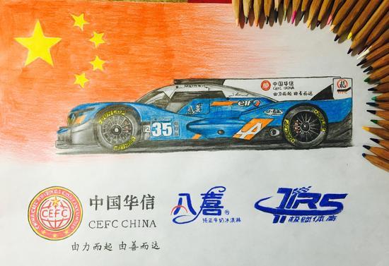 国家华信-Baxi DC Racing Apine车队交战2016勒芒24小时耐力赛手绘海报