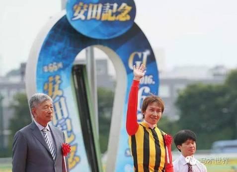 冠军骑师:田�x裕信