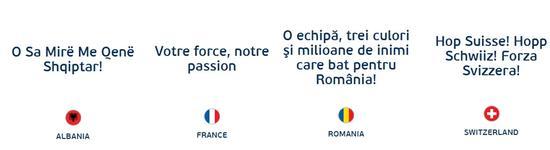 A组:阿尔巴尼亚,法国,罗马尼亚,瑞士