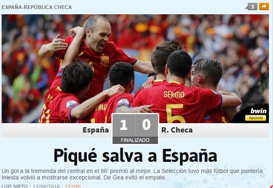 阿斯报赛后:皮克拯救西班牙