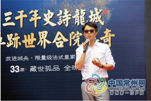 弈统江山平台副总经理、围棋全国冠军邹俊杰先生介绍本次活动