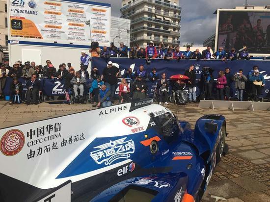 中国华信-Baxi DC Racing Alpine车队35号赛车一袭新装