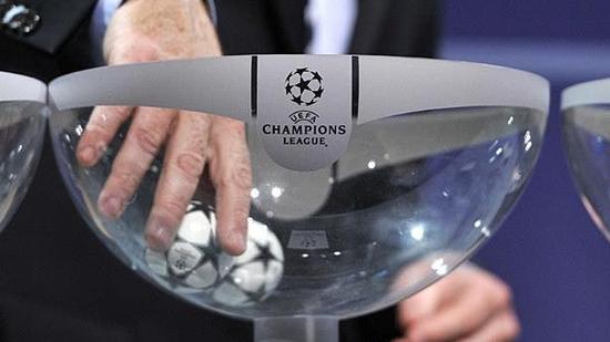 每年的欧冠抽签都会带来无穷的话题和争议