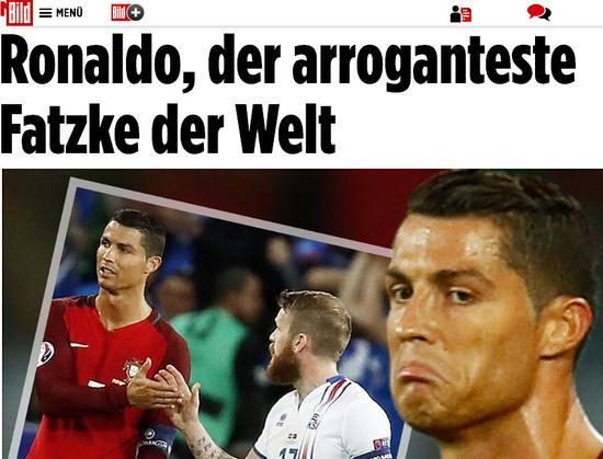 德国《图片报》的指责