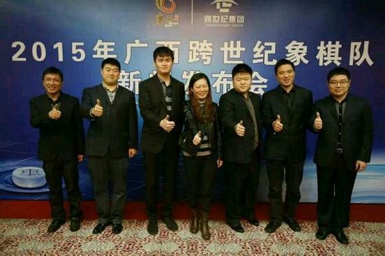 广西跨世纪象棋队曾发明象甲神话