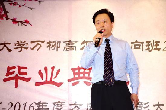 北京体育大学万柳高尔夫班张建堂教师
