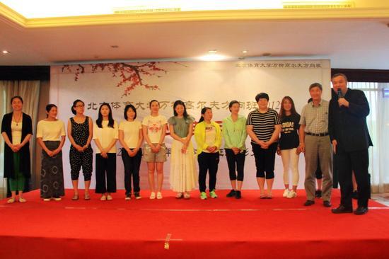北京体育大学池建校长与冠军班的研讨生们为结业典礼扫兴