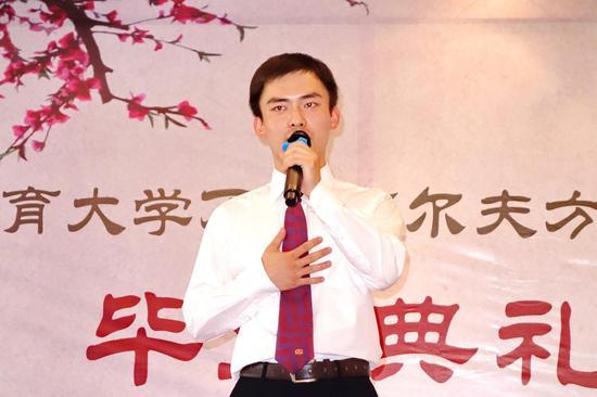 结业生代表刘天易