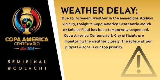 公告:下半场开球推迟