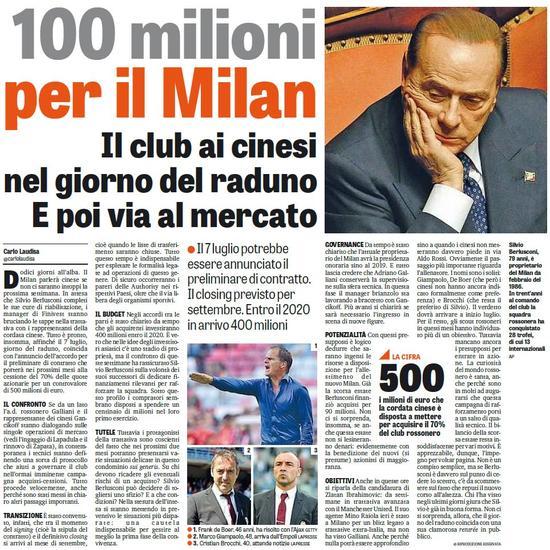 《罗马体育报》