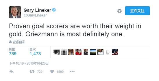 莱因克尔:博格巴没有进球,也没有创造什么机会