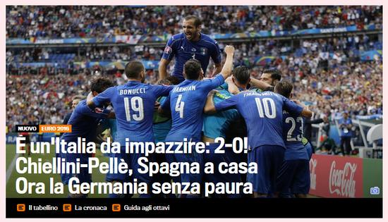 《米兰体育报》:西班牙回家