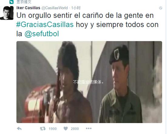 卡西的推特截屏