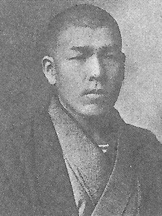 丈和三子中川龟三郎