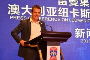 前国安功勋洋枪赴雷曼收购会 有中国球员去澳超