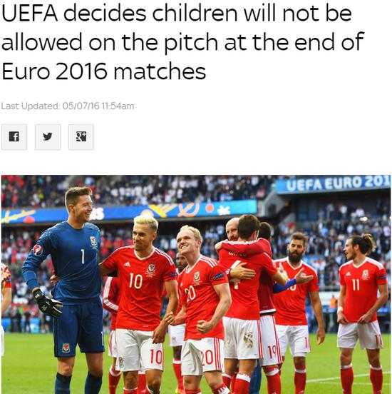天空体育报导,欧足联曾经制止球员的孩儿赛落后入球场