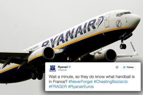 瑞安航空公司在官方推特上怒喷法国队