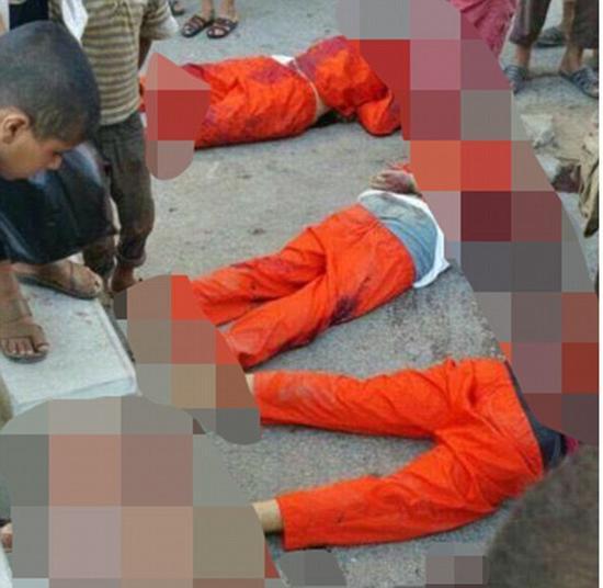 四名球员被斩首