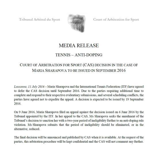 国际体育仲裁法庭发布的延迟审判公告文件