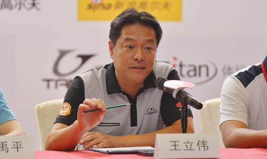 中国高尔夫球协会副主席王立伟
