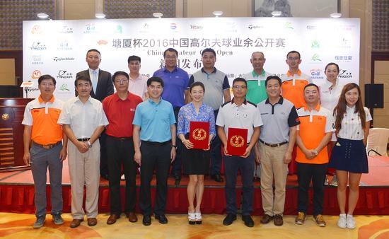 高尔夫大师与中国高尔夫业余公开赛承办方举行签约仪式