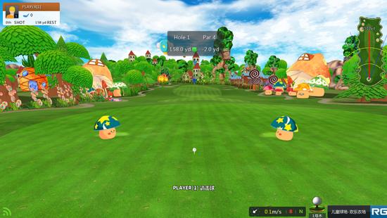 如歌3D儿童卡通球场