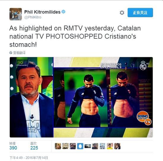 皇马电视要主持人Phil Kitromilides推特