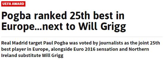 《阿斯报》对这个投票后果也很无语