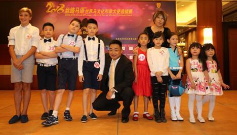 赛事组委会主席吴定先生、意大利宋庆龄基金会主席金慧女士与参赛小选手
