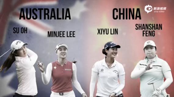 视频-皇冠赛中国VS