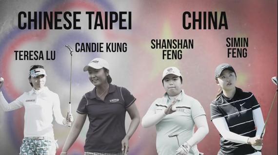 视频-中国队VS中华