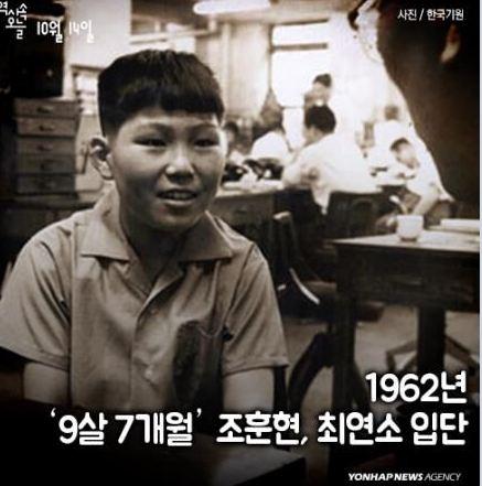 曹薰铉9岁入段的澳门二十一点游戏图片