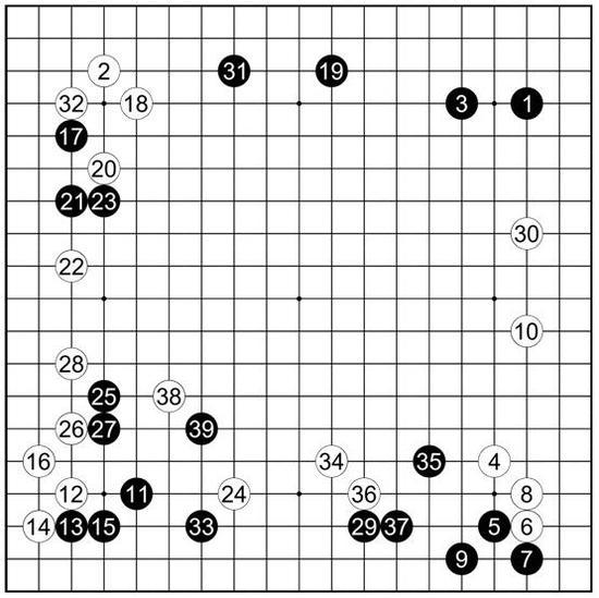 参考谱13本因坊丈和执黑vs本因坊元丈
