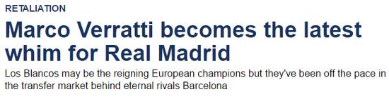 《每日体育报》:维拉蒂成了皇马的新猎物