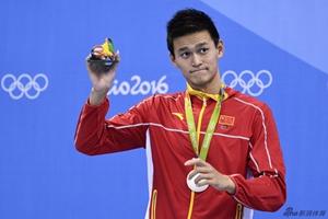 男子400米自由泳孙杨0.13秒惜败 无缘中国首金
