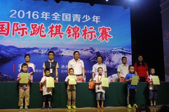 64格女子8岁组颁奖