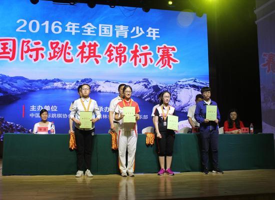 64格男子17岁组颁奖